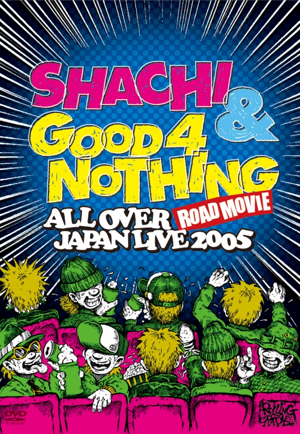 ALL OVER JAPAN LIVE 2005