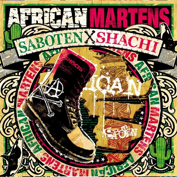 AFRICAN MARTENS