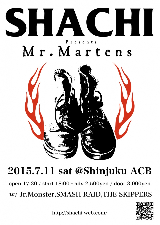 7.11「Mr.Martens」にTHE SKIPPERS出演決定!