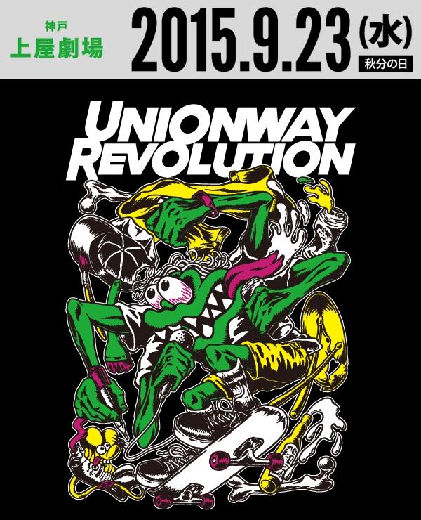 UNIONWAY REVOLUTION出演決定!!