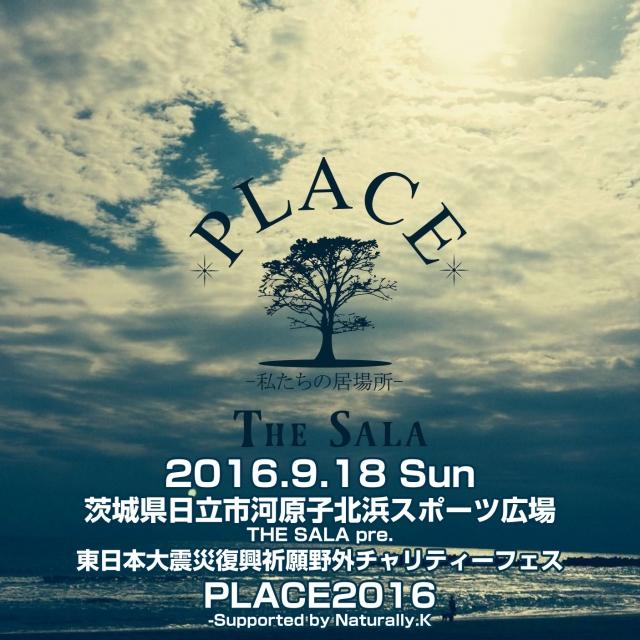 THE SALA主催「PLACE2016」に出演決定!