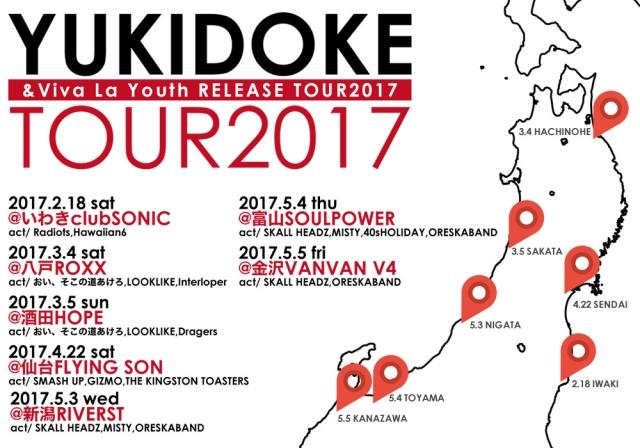 YUKIDOKE TOUR2017について