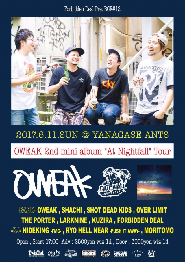 OWEAK「At Nightfall Tour」に参戦決定!