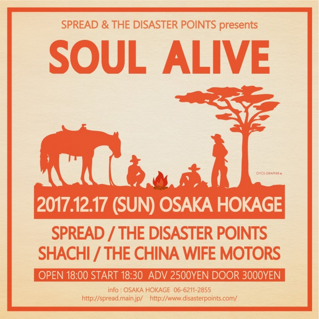 SPREAD & THE DISASTER POINTS企画「SOUL ALIVE」出演決定!