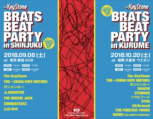 "The KeyStoneの""BRATS BEAT PARTY""で久留米公演決定!"