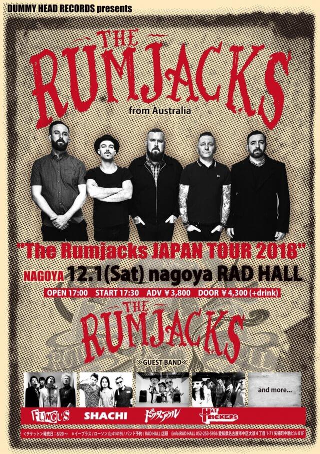 オーストラリアのThe Rumjacksの来日名古屋公演に出演決定!