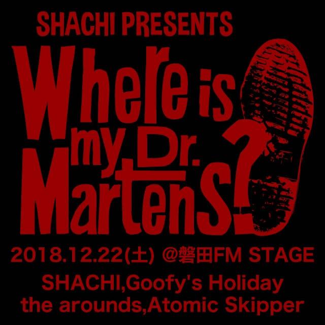 今年のラストは磐田でイベントやります!