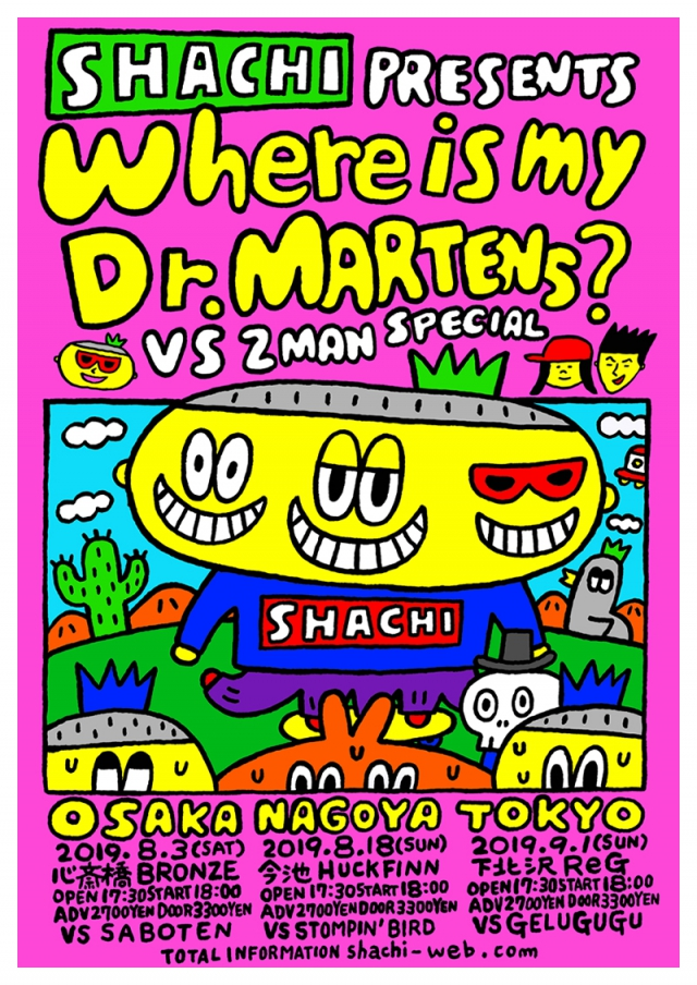 SHACHI企画「Where is my Dr.Martens? vs2MAN SPECIAL」のHP予約受付開始!