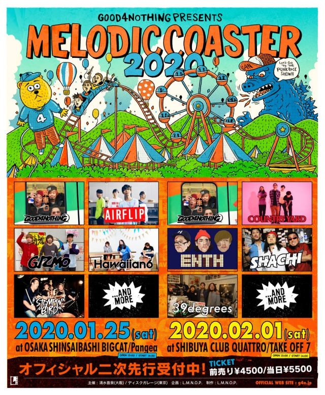 GOOD4NOTHING主催「MELODIC-COASTER 2020」に出演!