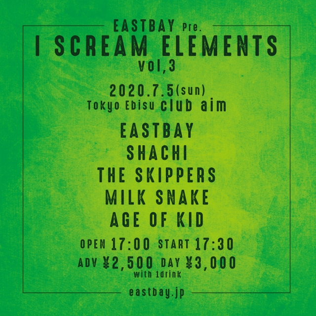 "EASTBAY pre. ""I SCREAM ELEMENTS vol,3""に出演決定!"