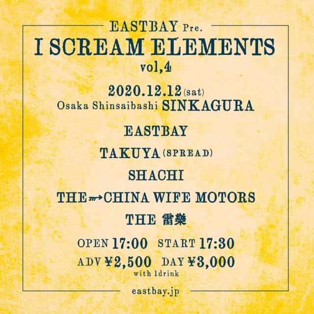 12月12日のEAST BAY大阪ツアーファイナル公演にSHACHI出演決定!