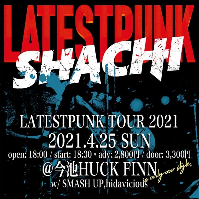 LATESTPUNK TOUR2021名古屋公演決定!