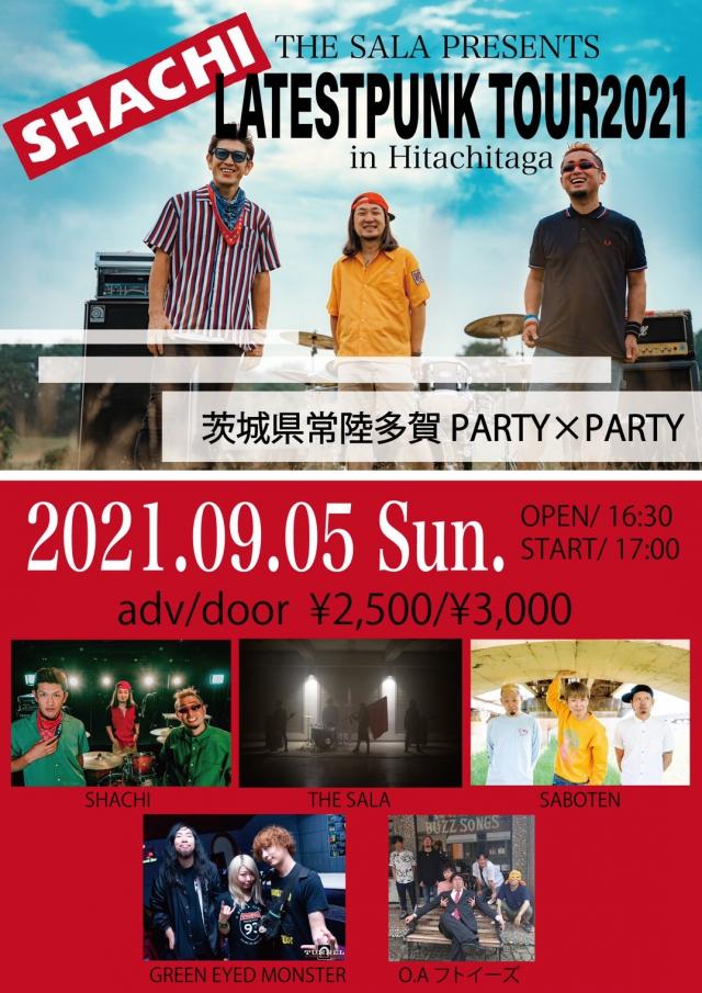 SABOTENがカップリングで常陸多賀PARTYxPARTY公演決定!