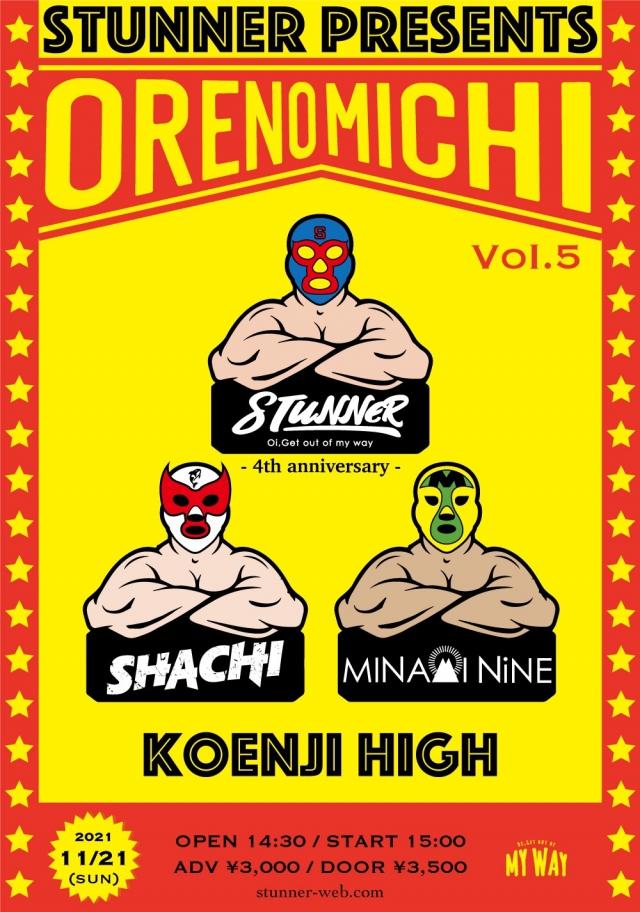 「ORENOMICHI vol.5」高円寺HIGH公演に出演決定!